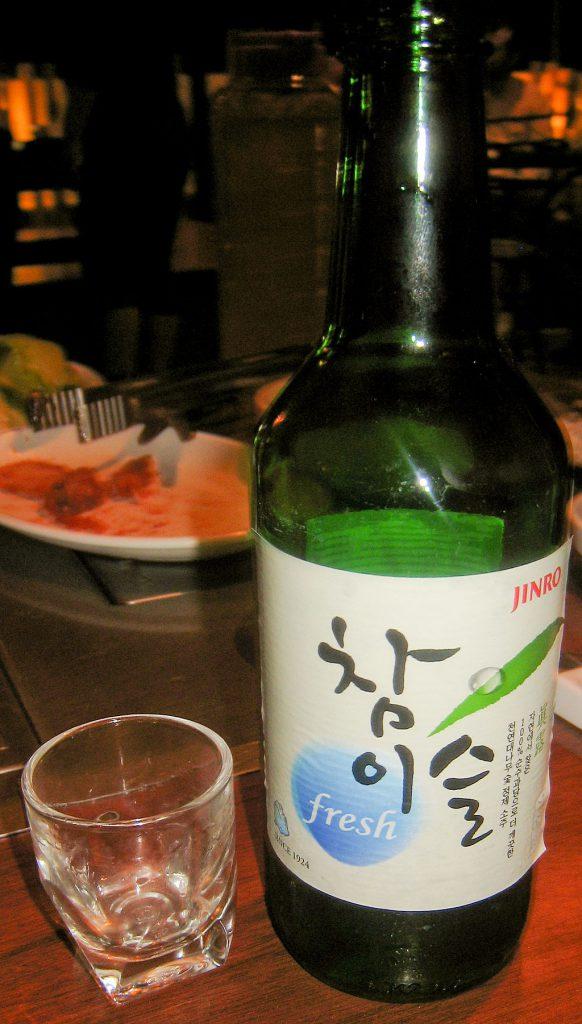 Korean Soju Bottle