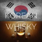 Korean Whisky logo