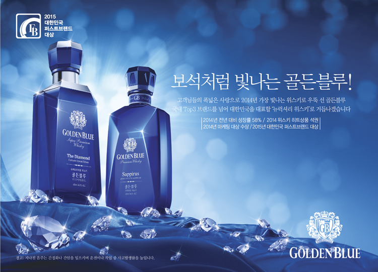 Golden Blue Whisky advertisments